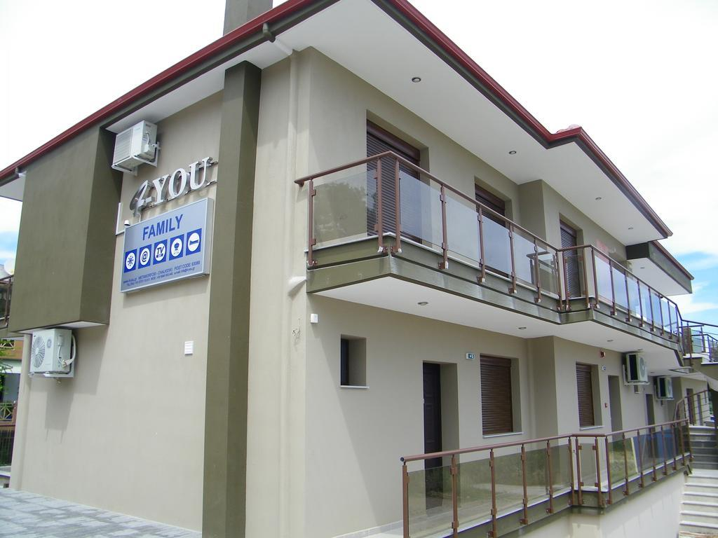 4-you-family-apartments-genel-005