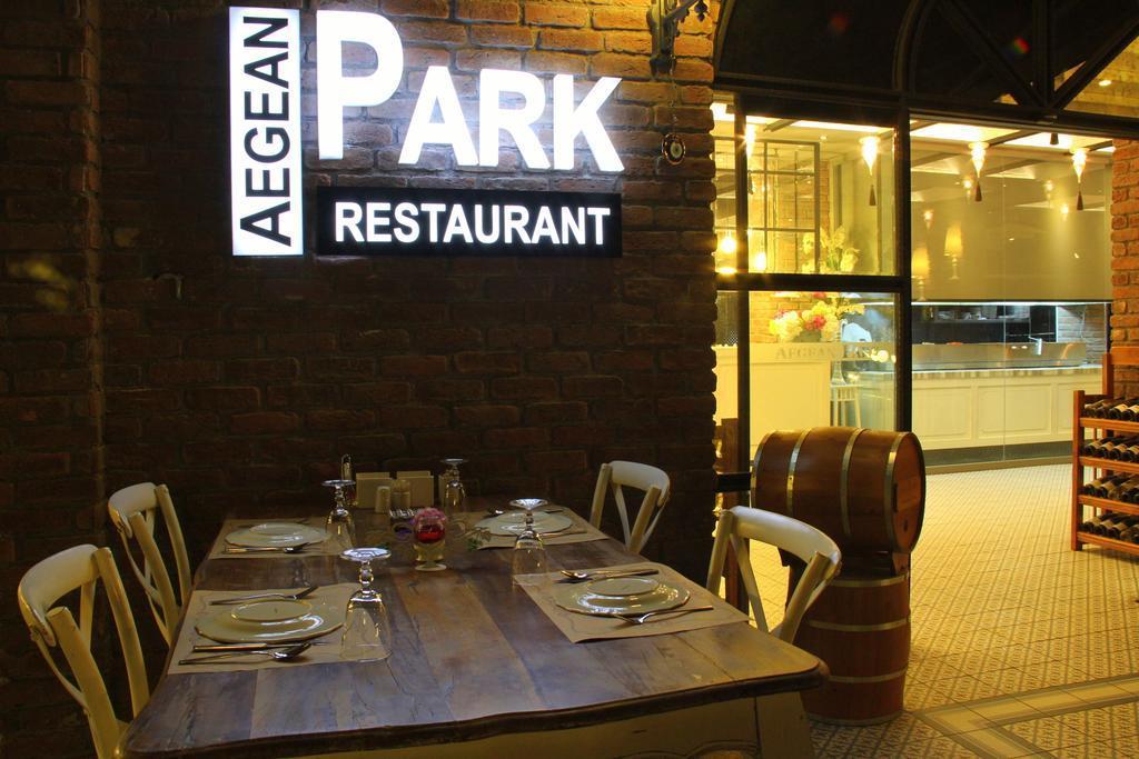 aegean-park-hotel-genel-007