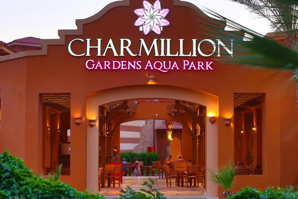 charmillion-gardens-aqua-park-genel-0017