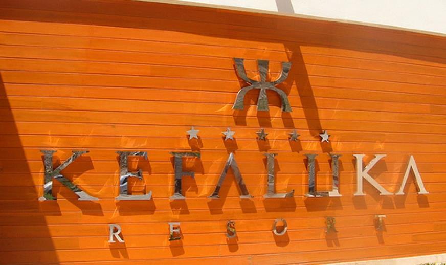 kefaluka-resort-genel-004