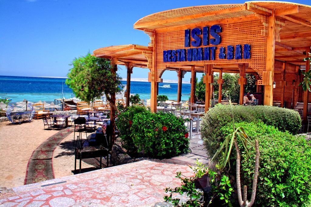 king-tut-aqua-park-beach-resort-genel-0017