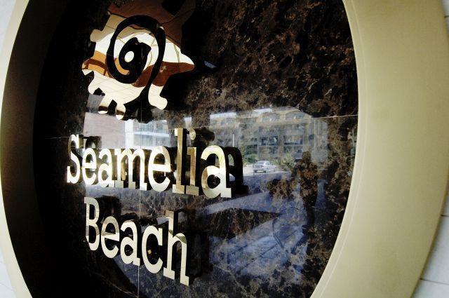 seamelia-beach-resort-hotel-and-spa-049